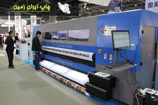 چاپ افست تحولی در تکنولوژی چاپ