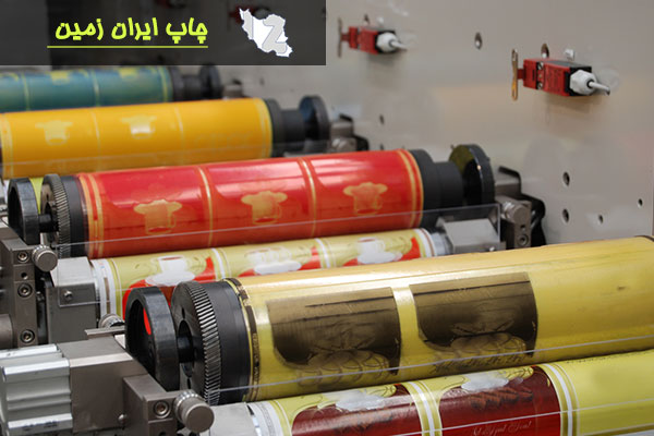 چاپ افست تک رنگ و چهار رنگ