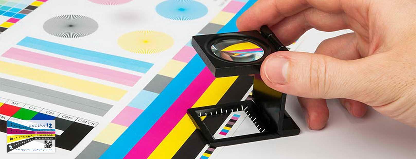 چاپ دیجیتال چیست؟