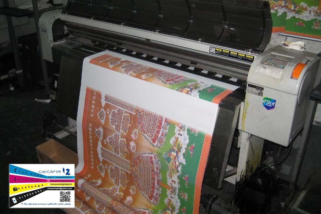 انواع چاپ روی پارچه از لحاظ مقیاس صنعتی