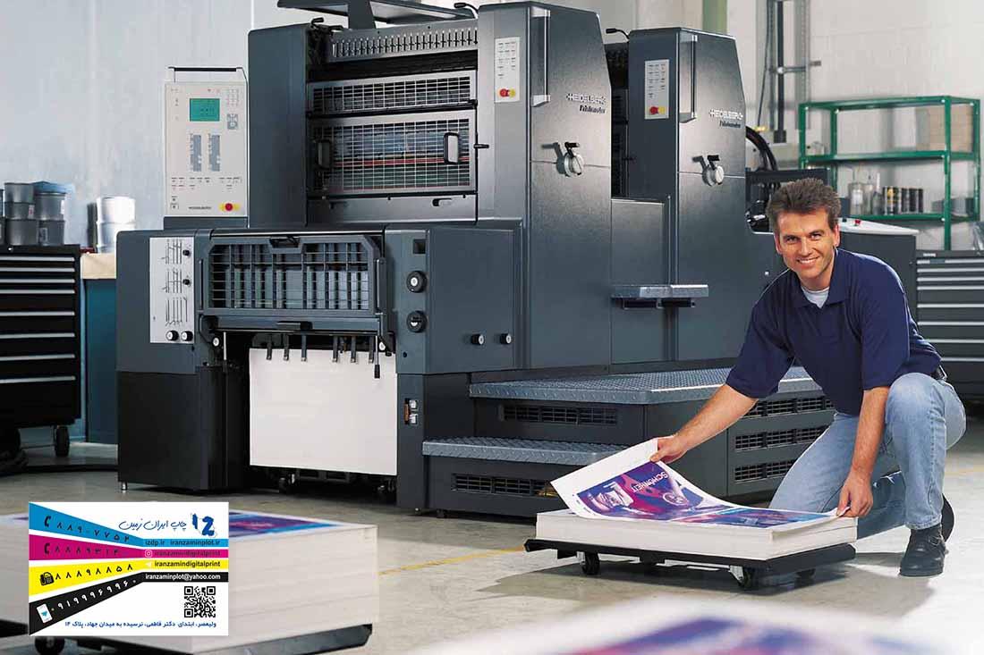 4 کاربرد چاپ روی پارچه چیست؟
