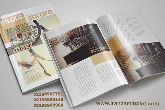 کاتالوگ پنج رنگ با دستگاه به روز-چاپخانه ایران زمین