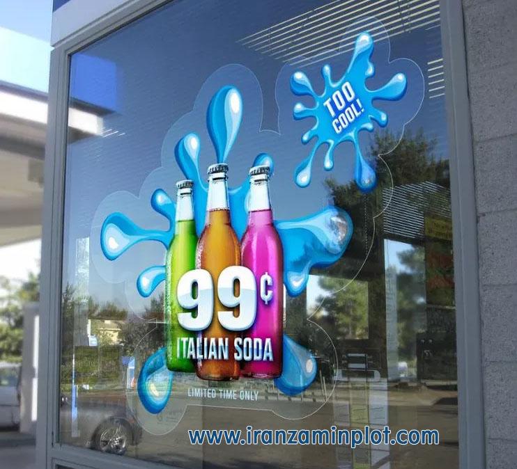 تبلیغات با چاپ استیکر